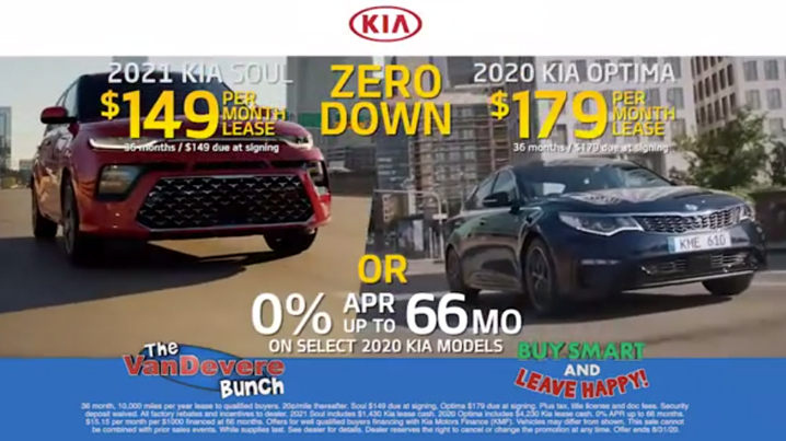 Kia Savings